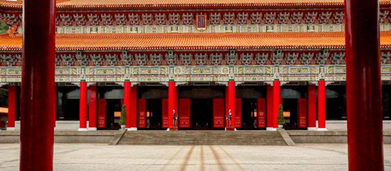 purpurpurpur Taipei