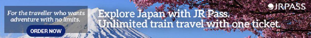 Visit Japan Banner1
